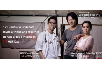 Support MSF Day by donating a day's income